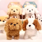 儿童玩具 兒童玩具狗狗走路會叫嬰兒仿真電動毛絨電子小狗會動的寶寶寵物【快速出貨八折下殺】