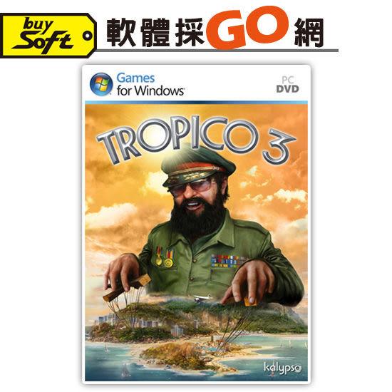 【軟體採Go網】PCGAME電腦遊戲-天堂島3(含中文手冊)