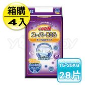 日本大王 GOO.N 黏貼型SB紙尿褲/尿布(28片X4串)-箱購 /超大尺寸XXXL