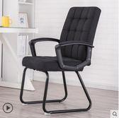 辦公椅 家用懶人辦公椅職員椅會議生宿舍座椅現代簡約靠背椅子 rj2415【bad boy時尚】