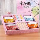 【雙十二】預熱日式手繪陶瓷碗吃飯碗筷套裝組合家用米飯碗創意禮品餐具禮盒裝     巴黎街頭