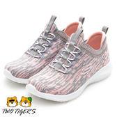 Skechers 粉x灰 Ultra Flex 針織網布 運動鞋 女童鞋 NO.R2396