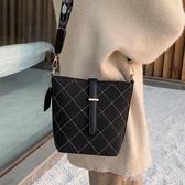 高級感包包洋氣水桶包女新款潮時尚斜背包百搭ins側背包最低價  新年禮物