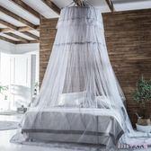 吊頂圓頂公主蚊帳家用1.5米1.8m2.0床落地吸頂圓形加厚加密 DR18438【男人與流行】