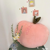 ins超軟水果抱枕卡通少女午睡沙發靠墊客廳汽車辦公室腰靠水蜜桃 ATF 夏季新品