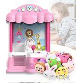 兒童迷你抓娃娃機 小型夾公仔機投幣男女孩家用扭蛋游戲糖果機 zh3442【宅男時代城】