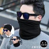 圍脖男 男士圍脖護頸椎脖套年輕人戶外騎行秋冬季學生韓版保暖圍巾男百搭 米蘭街頭