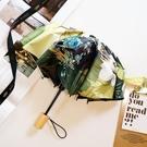 日系清新太陽傘UPF50 超輕晴雨兩用折疊防曬防紫外線女黑膠遮陽傘