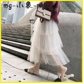MG 網紗裙-蛋糕裙網紗半身裙紗裙中長款高腰層層不規則