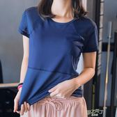 速幹短袖女 健身吸汗跑步T恤半袖圓領透氣網眼運動上衣夏開好康免運