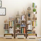 書架窄兒童小型書架落地簡易學生省空間書櫃現代簡約小戶型LX 晶彩