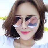 2018韓版新款明星同款太陽鏡女潮個性圓臉墨鏡街拍眼鏡長臉 至簡元素