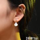 耳環 高級感扇形耳環韓國氣質網紅耳飾女小眾設計感耳釘2021年新款潮 智慧e家 新品