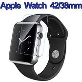 【鋼化膜】Apple Watch 38mm/42mm Series 1/2/3 智慧手錶玻璃保護貼/高清防刮保護膜/鋼化玻璃膜/防爆膜