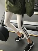 打底褲 內搭褲七分褲女夏季兩條杠瑜伽運動褲冰絲薄款九分褲彈力外穿緊身【全館免運】