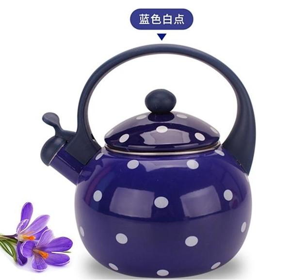 生活大爆炸同款搪瓷燒水壺 鳴笛壺叫壺涼水壺電磁爐通用 夢露