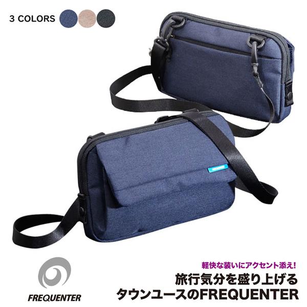 現貨【FREQUENTER】日本防盜包 3WAY斜背包 手拿包 收納包 側背包 安全旅遊包 男女共用款【4-350】