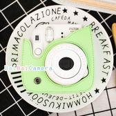 BaiBaiCamera mini8 mini8+ mini9 萊姆綠 皮革套 皮套 皮質包 皮質套 包包 相機包