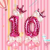 寶寶周歲數字氣球裝飾路引兒童生日派對布置氣球立柱【聚寶屋】