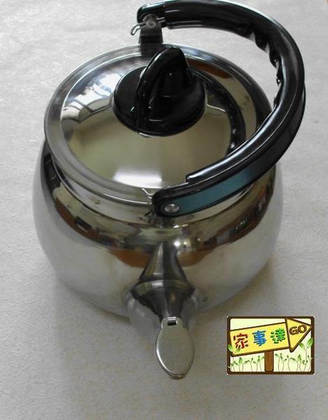 [ 家事達 ] 泉光牌 不鏽鋼笛音茶壺4L