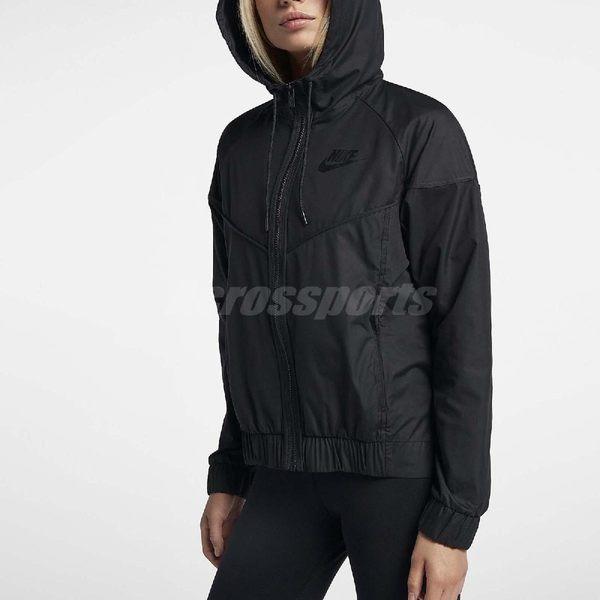 Nike 連帽外套 Wmns NSW Windrunner Jacket 黑 全黑 風行者 女款 防風夾克 【PUMP306】 883496-010