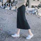 長裙毛呢針織中長款直筒鉛筆裙一步包臀裙半身裙女   伊衫風尚