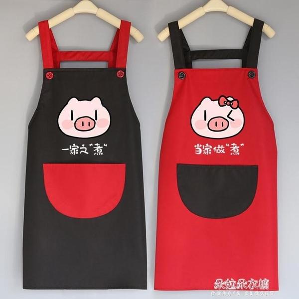 圍裙 做飯圍裙可愛日系韓版女時尚公主家用廚房防水防油 朵拉朵衣櫥