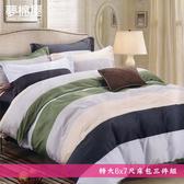 活性印染 特大6x7尺床包三件組-原野之戀  夢棉屋