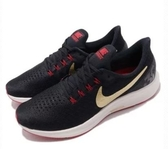 NIKE系列-NIKE AIR ZOOM PEGASUS 35男款慢跑鞋-NO.942851018