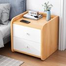 床頭櫃 床頭櫃家用迷你簡約現代臥室輕奢網紅簡易床邊櫃小型儲物櫃子 2021新款
