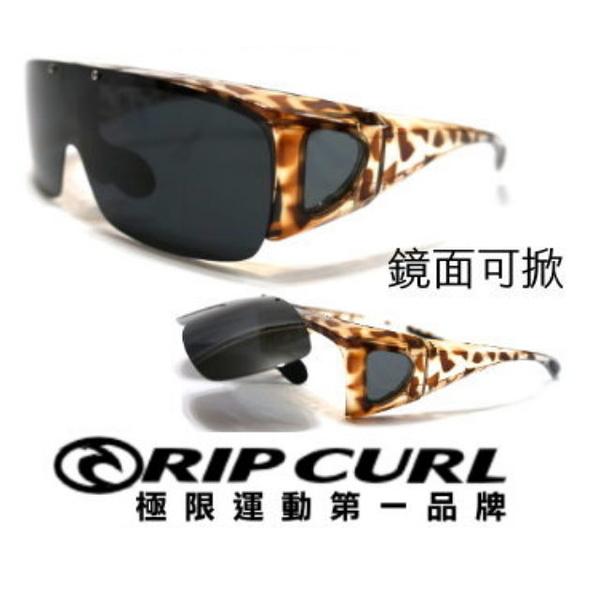 [Rip curl]UF9433(戰警豹紋)抗藍光抗UV保麗萊偏光可掀式包鏡/騎車.近視.戶外族專用
