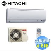 日立 HITACHI 精品型冷暖變頻一對一分離式冷氣 RAS-28YK1 / RAC-28YK1
