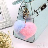 吊飾禮物 可愛獺兔毛心形包包掛件送男女朋友表愛心禮物手機掛件 DN19164【彩虹之家】