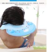 寶寶洗頭神器兒童洗發浴帽小孩幼兒洗澡帽防水嬰兒護耳硅膠可調節