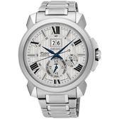 【人文行旅】SEIKO | 精工錶 SNP139J1 Premier KINETIC 人動電能萬年曆腕錶