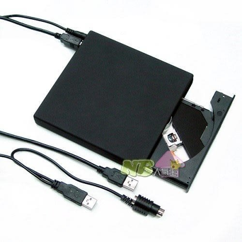 USB外接式 ◤特價◢ CD-ROM光碟機 (免外接電源)