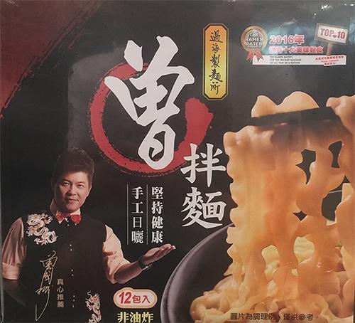 曾拌麵 TSENG NOODLE  12入/盒(香蔥椒麻口味)