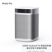 【結帳現折+分期0利率】XGIMI MoGo Pro 可攜式智慧投影機 Android TV 智慧投影機 台灣公司貨