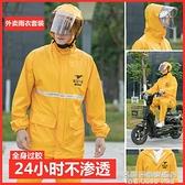 全身過膠美團外賣雨衣雨褲套裝男女防水騎行摩托車防暴雨專送一套 名購新品
