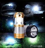 戶外野營燈LED馬燈燈露營燈應急燈帳篷燈可充電手提燈 ciyo黛雅
