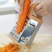 切菜神器實用型六面刨 多功能切菜器 果蔬刨絲器洋蔥土豆切片器蘿蔔切絲器 【快速出貨】