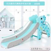 多功能折疊收納小型滑滑梯 兒童室內上下滑梯寶寶滑滑梯家用玩具YDL「米蘭」