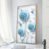 十字繡 5d鑽石畫2019新款花卉小幅點黏滿鑽貼鑽十字繡簡單繡客廳豎版簡約 免運直出