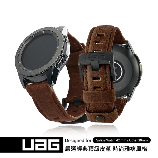 UAG Galaxy Watch 42mm 皮革錶帶-棕