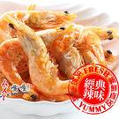 卡拉脆蝦(辣味)1包