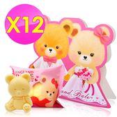 英國貝爾-小熊香氛皂50g-西洋婚禮款(12盒)