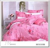 6*6.2 五件式床罩組/純棉/MIT台灣製 ||蜜糖花園||