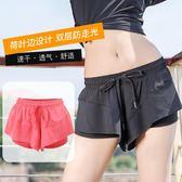 【雙十二】預熱運動短褲女防走光內襯跑步健身瑜伽短褲速干寬鬆裙式大碼馬拉鬆褲     巴黎街頭
