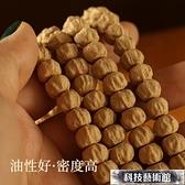 佛珠手鏈 西藏百香籽手串天然原籽菩提籽佛珠手鏈熱振寺柏香籽108顆念珠