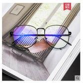 防輻射眼鏡女平光鏡圓框男無度數防藍光潮眼睛 露露日記
